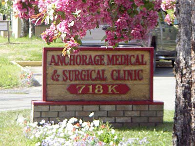 Anchorage Medical Clinic - Anchorage-Surgical-and-Medical-Clinic